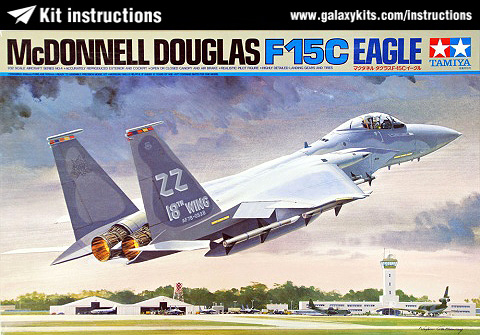 Box cover for Tamiya McDonnell Douglas F-15C Eagle in 1:32 scale