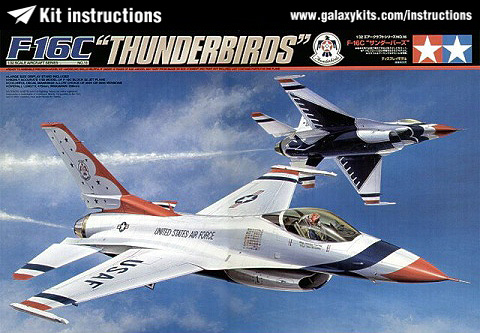 Box cover for Tamiya F-16C Thunderbirds in 1:32 scale