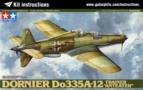 Box cover for Tamiya Dornier Do 335A-12 Trainer Anteater in 1:48 scale