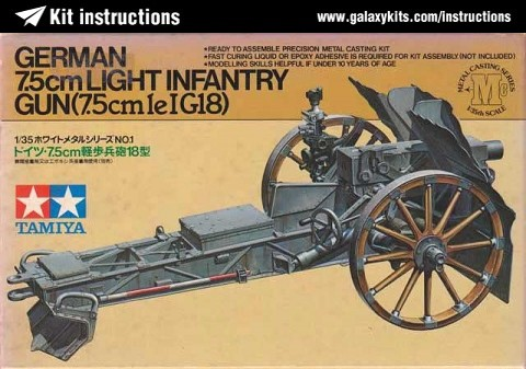 Box cover for Tamiya GERMAN 7.5CM LIGHT INFANTRY GUN in 1:35 scale