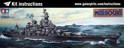 Box cover for Tamiya USS Battleship BB-63 Missouri  in 1:350 scale