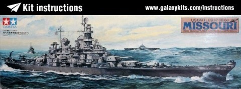 Box cover for Tamiya U.S. Battleship BB-63 Missouri in 1:350 scale