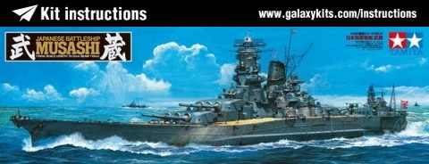 Box cover for Tamiya IJN Battleship Musashi in 1:350 scale