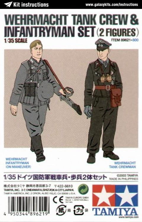 Box cover for Tamiya Wehrmacht Tank Crew & Infantryman in 1:35 scale