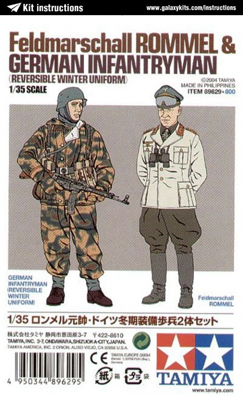 Box cover for Tamiya Fieldmarshall Rommel & German Infantryman in 1:35 scale