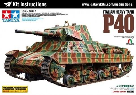 Box cover for Tamiya Italian Heavy Tank P40 in 1:35 scale