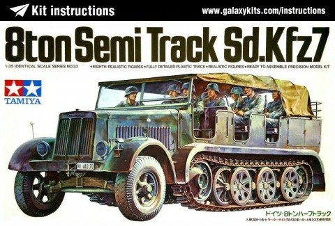 Box cover for Tamiya Sd. Kfz7 8 Ton Semi Track in 1:35 scale