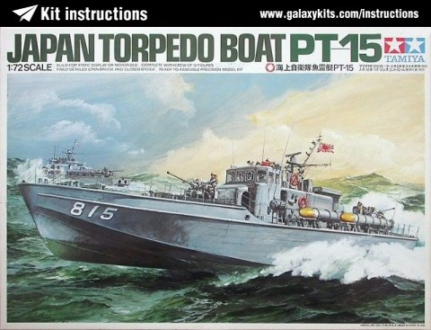 Box cover for Tamiya Japan Torpedo Boat PT-15 in 1:72 scale