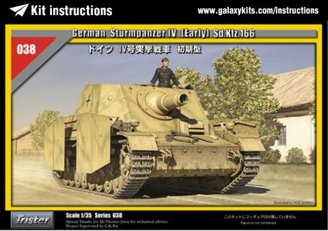 Box cover for Tristar SturmPanzer IV early Sd. Kfz.166 brummbär in 1:35 scale