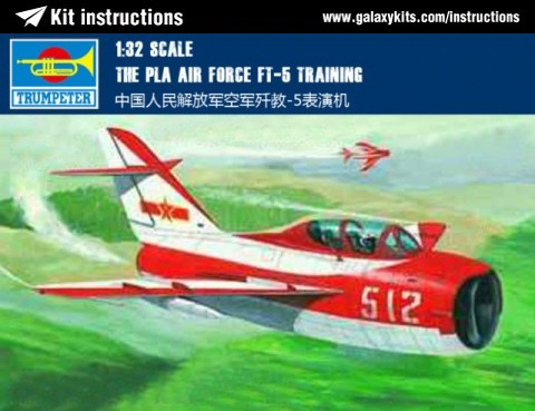 Box cover for Trumpeter PLA Air Force FT-5 Trainer in 1:32 scale