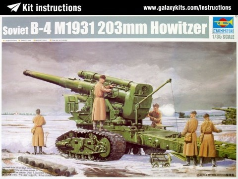 Box cover for Trumpeter Soviet B-4 M1931 203mm Howitzer in 1:35 scale