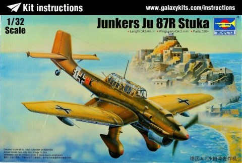 Box cover for Trumpeter JUNKERS Ju 87R Stuka in 1:32 scale