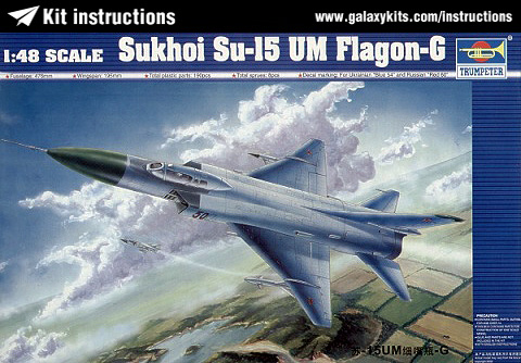Box cover for Trumpeter Su-15 UM Flagon-G in 1:48 scale