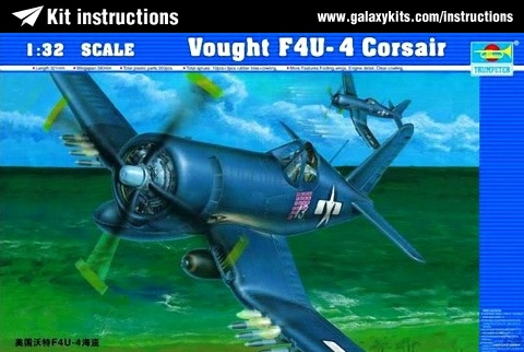 Box cover for Trumpeter Vought F4U-4 Corsair in 1:32 scale