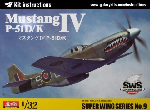 Box cover for Zoukei-Mura P-51D/K Mustang IV in 1:32 scale
