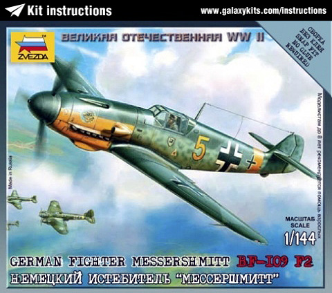 Box cover for Zvezda Messerschmitt BF-109F2 in 1:144 scale